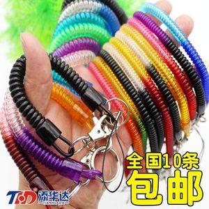 可伸缩电话线钥匙链 弹簧手机链塑料钥匙扣 <span class=H>工具</span>挂件弹力绳弹簧绳
