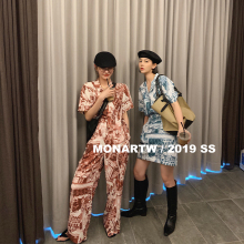 MONA Suit Female 2019 New Slim Summer Fashion Revolutionary Broad-legged Pants Skirt Two-piece Set of Occidental Style