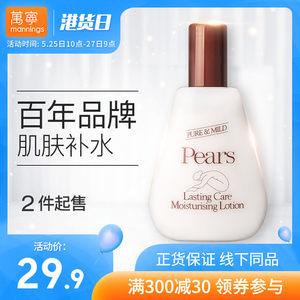 梨牌Pears保湿身体乳润肤乳200ml滋润美白全身香体乳