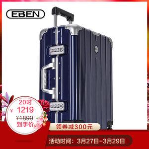 eben欧若拉极光系列铝框纯色密码登机箱商务旅行<span class=H>拉杆箱</span>20寸行李箱