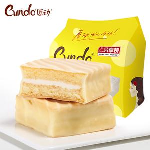 唇动柠檬味巧克力蛋糕早饭小面包夹心<span class=H>西式</span><span class=H>糕点</span>散装零食早餐500g