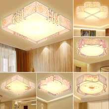 New Chinese style led ceiling lamp, simple living room lamp, warm romantic room, bedroom lamp, creative wedding room lighting lamp