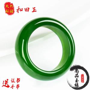 天然新疆和田玉碧玉戒指指环扳指菠菜绿白玉墨青玉情侣款尾戒对戒