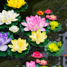 Simulation water lily lotus leaf fake lotus flower garden decoration fake flower plastic flower water landscape plant pool flower ornament