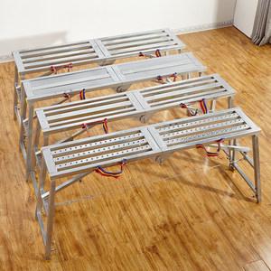 马凳<span class=H>折叠</span>升降加厚<span class=H>装修</span><span class=H>脚手架</span>家用室内刮腻子马登工程梯多功能梯子