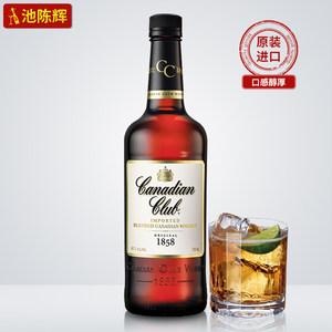 加拿大原装进口洋酒 加拿大俱乐部<span class=H>威士忌</span> 750ml 鸡尾酒基酒