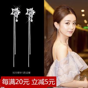 韩国版s925纯银耳钉女气质长款星星流苏<span class=H>耳环</span>个性百搭显瘦耳饰耳坠