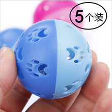 Cat Toy Ball Pet Supplies Cat Hollow Bell Ball Cat Dog Ring Toy Ball Cat Plastic Ball Toy