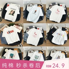 Cotton Summer Short Sleeve T-shirt Women's Loose Large Size Women's Creative Topcoat Overfire Cec Net Hongyuan Suite Trend