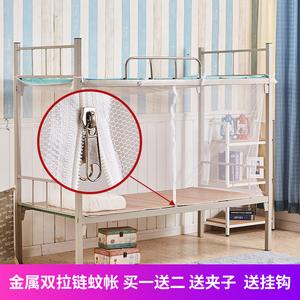 领5元券购买大学生蚊帐宿舍1.2m米拉链加密单人床寝室上铺下铺家用1.5m1.8米