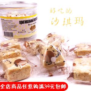 俄罗斯 沙琪玛 小蛋糕 小酥饼 小糕饼苏 独立小包装 200克一罐