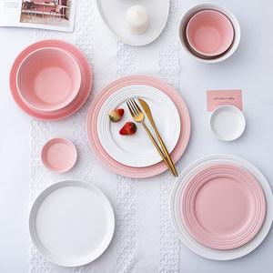 北欧风简约纯色哑光陶瓷大餐盘 菜盘 面盘 饭盘 10.5英寸<span class=H>圆盘</span>