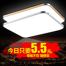 Atmospheric rectangular living room lamp modern simple Led ceiling lamp, bedroom lamp, room light remote office lighting