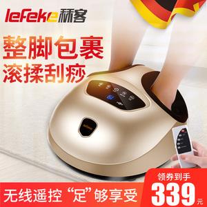 足疗机仪加热电动家用足底穴位揉捏足部脚底多功能揉捏脚步按摩器