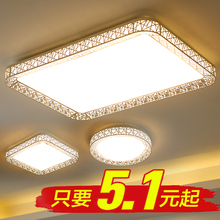 LED ceiling lamp, living room lamp, simple modern atmosphere household, round bedroom lamp set, children's room lighting.