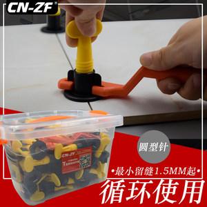 瓷砖找平器卡子贴墙地砖调平固定位十字架卡扣辅助神器工具 CN-ZF