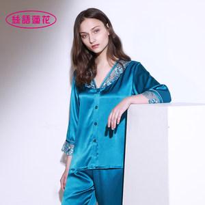 品牌百分百真丝<span class=H>睡衣</span>女款夏七分袖两件套感觉性感100%桑蚕丝家居服
