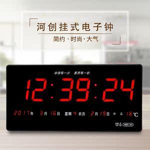 河创 2018新品LED万年历电子数码客厅挂钟日历时钟表静音HEC-01