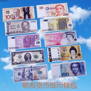 包邮个性创意帆布人民币图案钱夹超薄男女通用各国货币钱币零<span class=H>钱包</span>