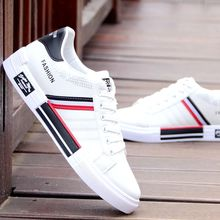 Spring 2009 New Men's Shoes Trend British Wind College Leisure Board Shoes Baitao Summer Sports Breathable Shoes Male White