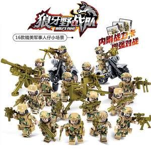 反恐特种兵积木兼容<span class=H>乐高</span>军人军事武器装备人仔丛林基地拼装玩具