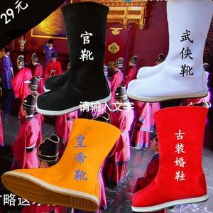 包邮古装<span class=H>靴子</span>cos男黑女白色古装<span class=H>鞋子</span>动漫<span class=H>靴子</span>武侠<span class=H>靴子</span>古代演出鞋