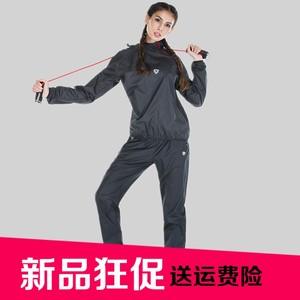 爆汗减肥衣降体服套装健身跑步运动发汗女拳击训练出汗<span class=H>上衣</span>长裤子