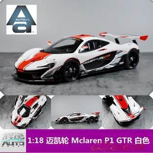 奥拓 Autoart 1:18 迈凯轮 Mclaren P1 GTR 白色 超跑 汽<span class=H>车模</span>型