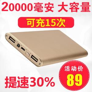 金立S10 S11专用S7S8<span class=H>手机</span>充电宝20000毫安超薄M7 5移动<span class=H>电源</span>M6S6F5