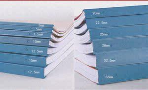 标书书机<span class=H>设备</span><span class=H>办公</span><span class=H>耗材</span>资料图书压边条夹子扣十孔压条分类装装一盒