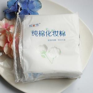 马马国货悦容集 纯棉化妆棉100片卸妆棉优质加厚双面美容护肤