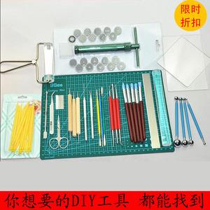 超轻黏土工具套装 软陶泥制作工具  diy配件辅助材料<span class=H>耗材</span> 工具刀
