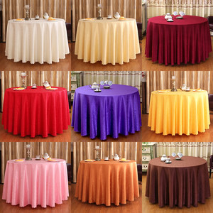 酒店饭店<span class=H>餐厅</span><span class=H>家用</span>台布<span class=H>大</span><span class=H>圆桌</span>桌布布艺方桌桌布客厅餐桌布长方形