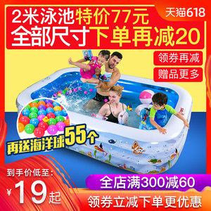 倍护婴儿童<span class=H>游泳池</span>充气家庭婴儿成人家用海洋球池加厚超大号戏水池