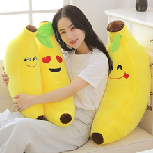 Banana Pillow Big, Sleeping with You, Long Fruit Doll, Lovely Girl, Chao Meng Christmas Plush Toy