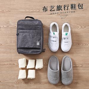 旅行鞋包收纳包便携旅行收纳鞋袋家用鞋套鞋罩鞋盒防尘<span class=H>鞋子</span>收纳袋