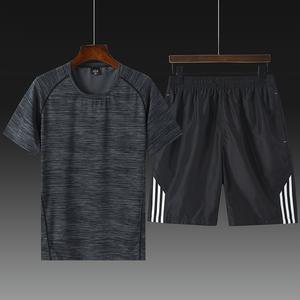 领200元券购买夏季跑步健身服运动套装男情侣短袖速干T恤男宽松短裤运动衣套装