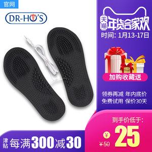 DR-HO&#39;S何浩明保健按摩机鞋垫多功能<span class=H>理疗仪</span>数码经络按摩仪器配件