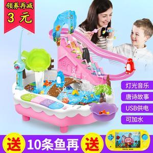 磁性钓鱼<span class=H>玩具</span>池套装儿童电动小<span class=H>企鹅</span>滑梯宝宝1-2-34岁男孩女孩益智
