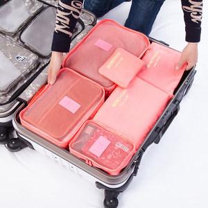 旅行收纳袋出差必备用品洗漱包行李箱分装化妆包内衣整理便携套装