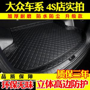 专用于大众帕萨特<span class=H>后备箱垫</span>原装2019年新领驭汽车防水后尾箱垫子