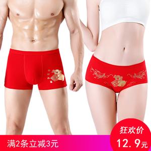 本命年红<span class=H>内裤</span>大红色男士平角裤女士三角纯棉猪年生肖情侣中腰短裤