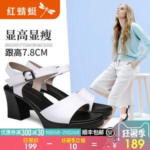 红蜻蜓女鞋夏季粗跟<span class=H>凉鞋</span>女2019新款白色性感高跟真皮一字带女<span class=H>凉鞋</span>