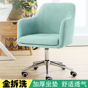 全拆洗欧式布艺家用<span class=H>电脑椅</span> 休闲书桌椅 简约会客椅沙发椅学生座椅