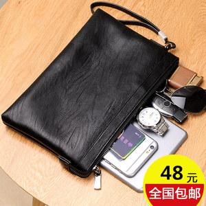 手拿包男士商务小手包包大容量双拉链长款钱包手提休闲韩版手抓包