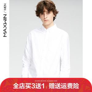 maxwin马威时尚男装棉质修身衬衣牛津纺休闲梭织<span class=H>衬衫</span>173131001