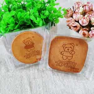 卡宾熊蜜松<span class=H>煎饼</span>鸡蛋饼干营养早餐点心小包装称重整箱2000g  包邮