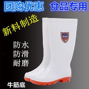 白色<span class=H>雨鞋</span>防滑加绒男女中筒食品卫生靴低帮雨靴高筒食品厂工作水靴