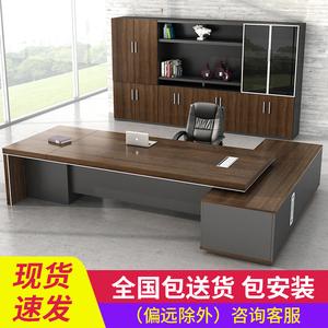 老板桌上海办公家具简约现代板式大班台主管桌经理桌<span class=H>办公桌</span>椅