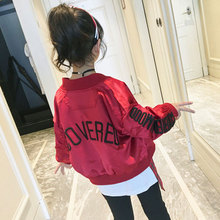 Girls'Outerwear Spring and Autumn 2018 New Korean Edition Datong Ocean Jacket Short Kids' Baseball Clothes Tide 12-15 Years Old